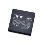 Аккумулятор Brum серии Standard для Nokia E51 BP-6MT (1000mAh)