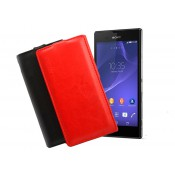 Чехол-флип Brum Prestigious серии для Sony Xperia C3 (D2502)