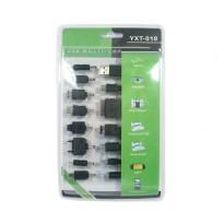 Универсальное зарядное устройство YXT-018