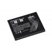 Аккумулятор Brum серии Standard для Samsung I9300 Galaxy S3 (EBL1G6L6U) (2100mAh)