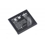 Аккумулятор Brum серии Standard для Samsung Win I8552 (EB585157LU) (2000mAh)