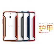 Бампер Nillkin Armor-Border Series для HTC One (E8)