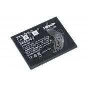 Аккумулятор Brum серии Standard для Lenovo модель (BL-243) (3000mAh)